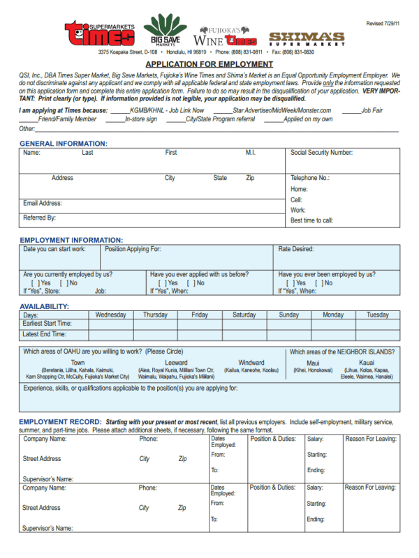 Times Supermarket Job Application Form Free Job Application Form
