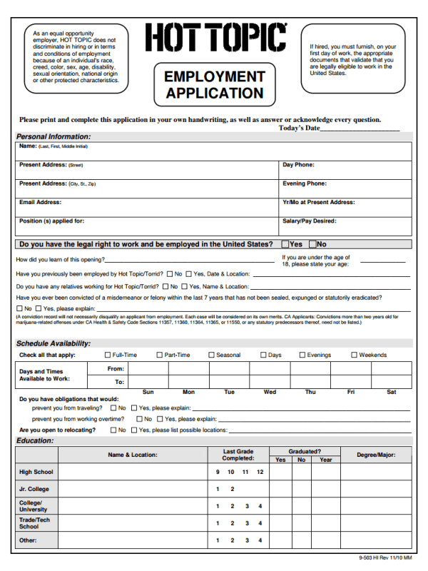 Job Application Terms Romeondinez