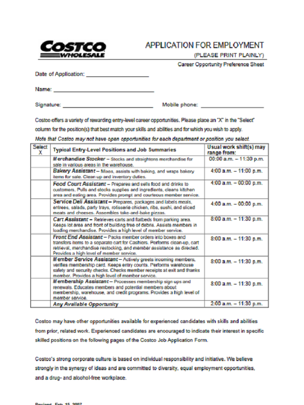 download usps job application form fillable adobe pdf wikidownload costco job application form costco job application printable job employment forms