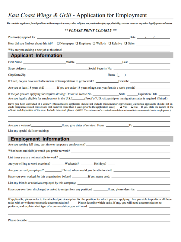 East Coast Wings Job Application Form