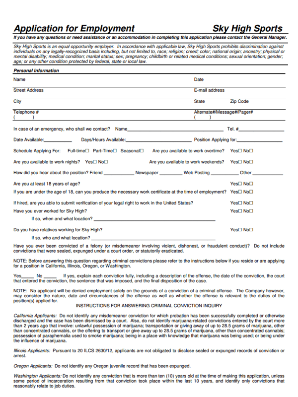 sky high sports job application form free job application form