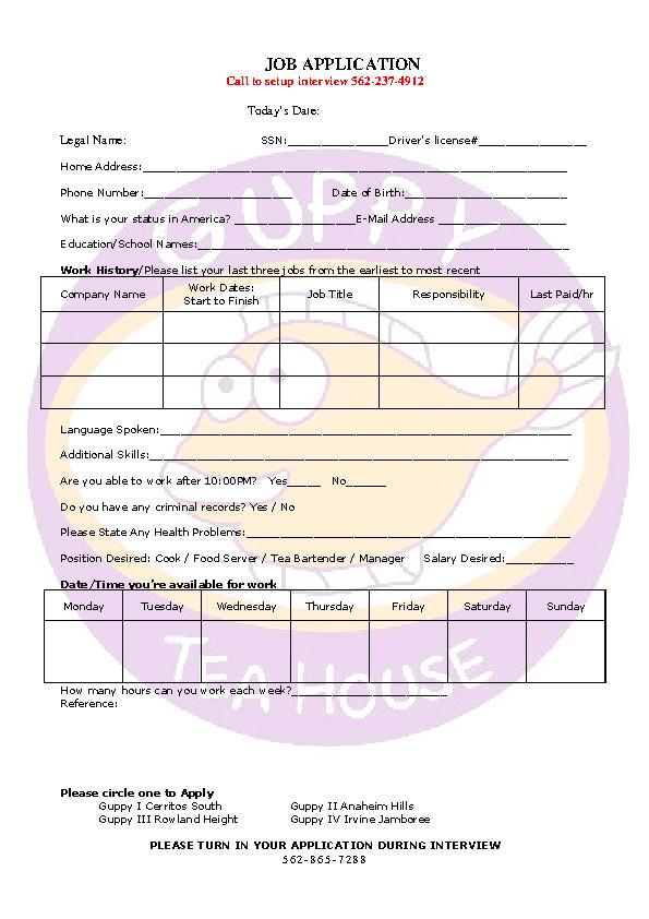 Guppy Tea House Job Application Form
